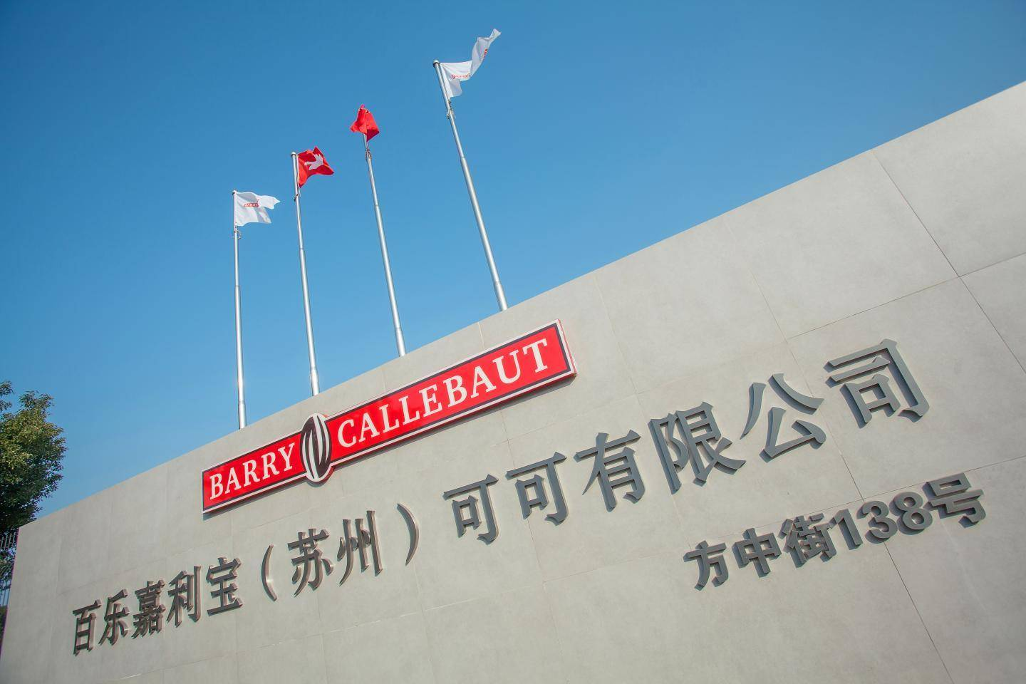 Barry Callebaut factory in China