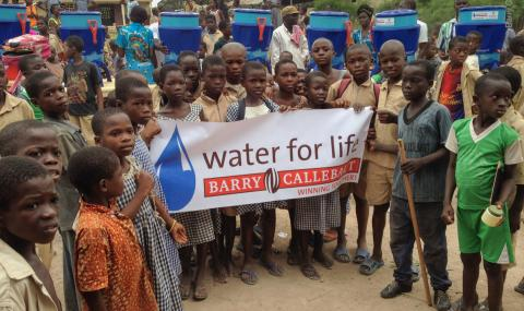 Community water filters for the primary school in Amani Menou