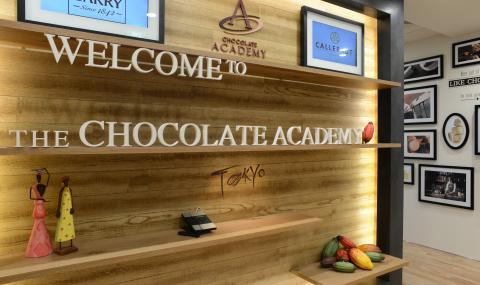 CHOCOLATE ACADEMY in Tokyo