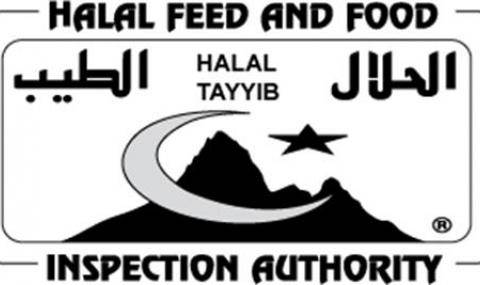 Halal feed and food