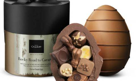 Hotel Chocolat's Extra-Thick Rocky Road Easter Egg is filled with an assortment of chocolate pralines - Filled Easter egg