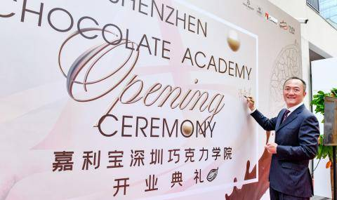 CHOCOLATE ACADEMY™ Center in Shenzhen, China