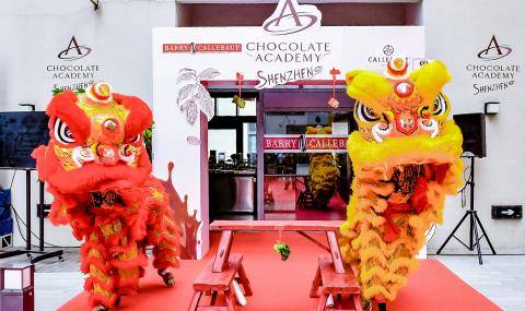 Inauguration of a CHOCOLATE ACADEMY™ Center in Shenzhen