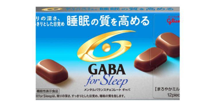 GABA (Japan) include a chemical that works as a sleep aid