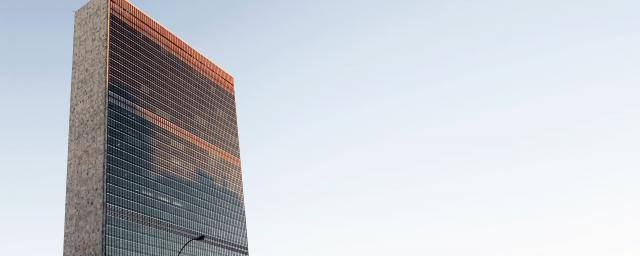 UN Building New York- Photo by Daryan Shamkhali on Unsplash